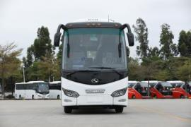 Bus travel King Long 6127c