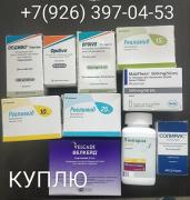 Buy drugs that remains after treatment