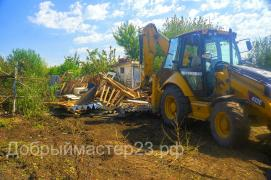 Clearing land with the export