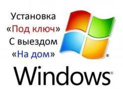 Computer wizard. Installing Windows. PC repair