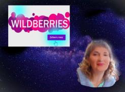 Менеджер маркетплейс Wildberries