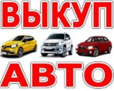 Mitsubishi Pajero Sport Выкуп битых и подержанных авто в Москве и Подмосковье, купим авт