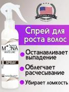 Mona Premium - spray for growth, hair loss