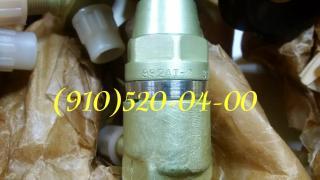 Продам вентиль высокого давления992АТ-2 , 992АТ2