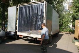 Продам: завесы пвх полосовые в Москве