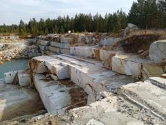 Sell marble quarry